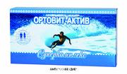Ортовит-Актив - спортивное питание
