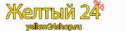Интернет магазин Детских Спортивных Комплексов (Желтый24)