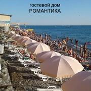 Отдых на море с детьми в Сочи,  Лазаревское гостевой дом РОМАНТИКА.